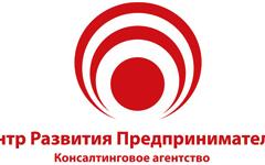 Центр-развития-предпринимателей