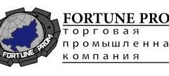 Fortune-Prom